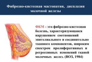 Фиброзно-кистозная трансформация лёгких