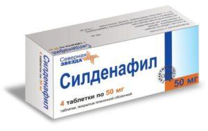 Прием таблетки для уверенности