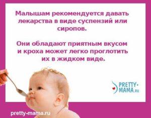 Ребенку 1 год. Звонкий кашель.