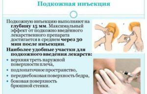 Ребиф для подкожных инъекций: побочные эффекты