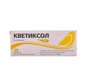 Кветиксол 200( 300 в день) заменили на арилентал10(1 т в день). Пугают симптомы