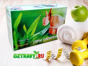 Травяные сборы при ожирение