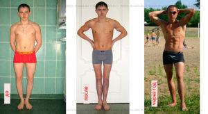 Я парень мой рост 173 хочу увеличить его с помощью плавания,поможет ли?