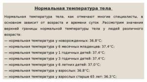 Уже 3месяца температура,37,при вхохе и выдахе болевые ощущения
