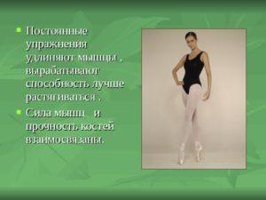 8 видов физических упражнений для укрепления скелета