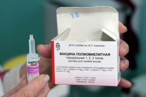 Дополнительная вакцинация от полиомиелита!