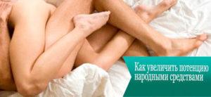 Нет ощущений при сексе и минете от частой мастурбации