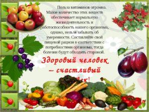 О пользе витамина С
