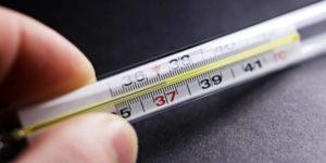 температура 37 больше месяца