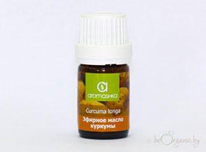 Эфирное масло куркумы (Curcuma longa)