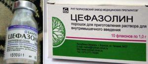 полоскание цефазолином