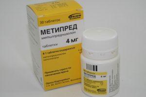 Зависимость от гормона метипред. Как убрать?
