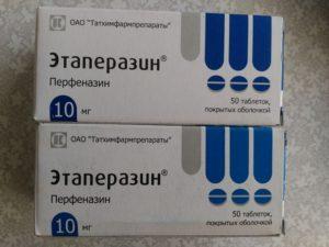 каким лекарством заменить  этаперазин
