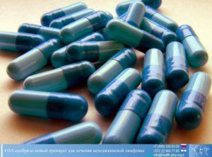 FDA одобряет однодневное лечение герпеса