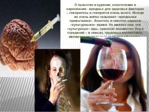 Гипертония и курение: Как избавиться от вредной привычки