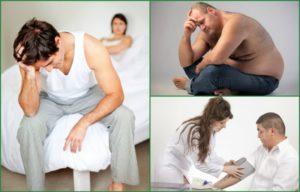 Симптомы болезни - нарушения эрекции