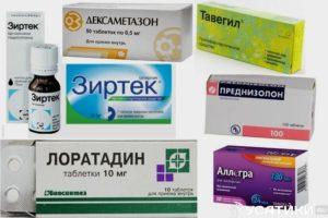 какой лучше выбрать крем пролонгатор при лекарств. аллергии