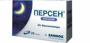 Лекарства от бессонницы