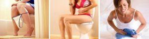 Чувство, как-будто хочется в туалет во время секса