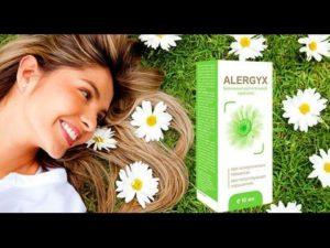 Спасение от аллергии за пределами дома