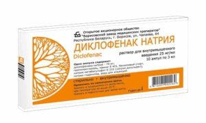 Диклофенак натрия при пневмонии.