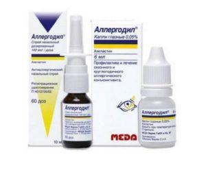 Антиаллергические средства для глаз