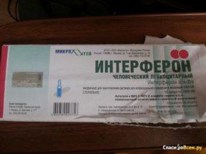 Бетасерон для подкожных инъекций (интерферон бета-1b для инъекций). Показания к применению. Способ применения бетасерона для подкожных инъекций.
