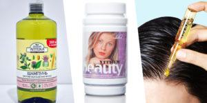 Выпадают волосы. Какое средство от выпадения посоветуете?