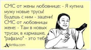 На жену стоит а на любовницу нет…