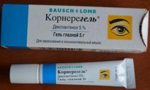 Как использовать глазные капли или глазную мазь