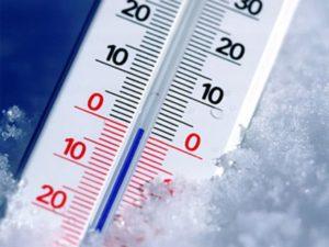 Сильно перемёрз, и теперь температура не поднимается выше 37,5
