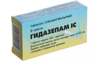 Как бросить пить  гидазепам ?