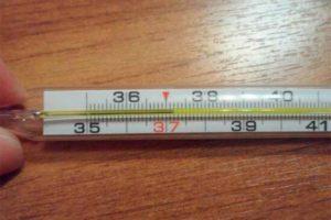 температура 37 уже два месяца