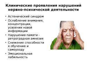 Симптомы болезней у мужчин – Психическое здоровье