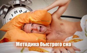 Сплю 2 часа в сутки почти полгода!