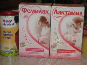 Срочно, жаропонижающие для кормящей мамы