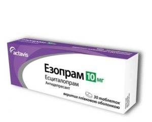 Эзопрам побочные действия