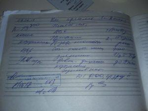 Можете помочь расшифровать почерк врача на заключении КТ?