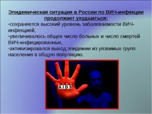 Повторное заражение ВИЧ-инфекцией (продолжение...)