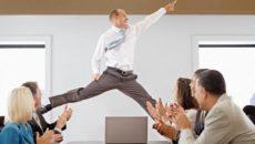 Как эффективно работать под чутким взором руководства?