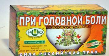 Травяные сборы при головной боли
