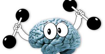 Тренируйте свой мозг с помощью упражнений
