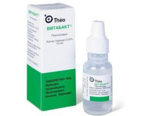 Противовоспалительные лекарства для глаз