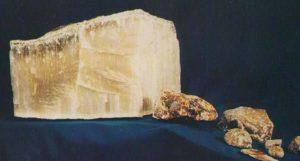 Natrum carbonicum (Натрий углекислый (сода)